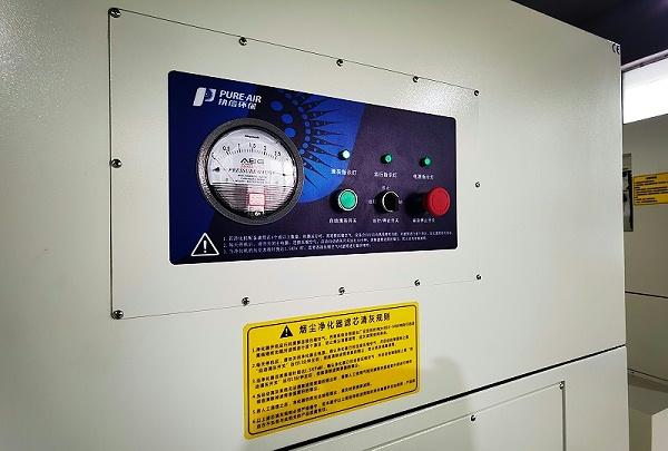 单机脉冲除尘器