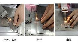 执信环保,激光焊接烟雾过滤器厂家,解析激光焊接行业!