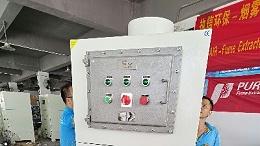 选择安全有保障的工业防爆粉尘吸尘器,就选东莞执信环保!