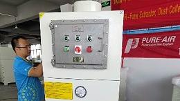执信环保工业防爆粉尘吸尘器,防爆除尘设备10年专业制造企业!