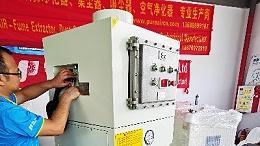 执信环保,工业防爆粉尘吸尘器,除尘环保设备,防爆认证,安全可靠!