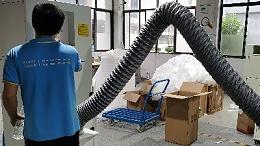 粉尘车间吸尘除尘设备,粉尘除尘器等净化设备专业厂家,执信环保!