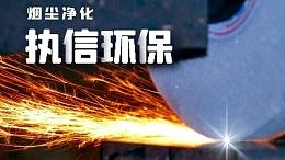 生产制造加工企业专用防爆吸尘器,工业防爆除尘器,安全净化!