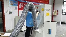 执信环保,移动式单机除尘器,焊接机除尘设备,可靠,品质,净化!