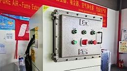 粉尘防爆吸尘器,防爆工业除尘器,执信环保,稳定可靠,厂家直销!