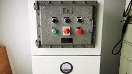 执信环保,铝粉防爆集尘器,防爆滤筒除尘设备,生产制造厂家!