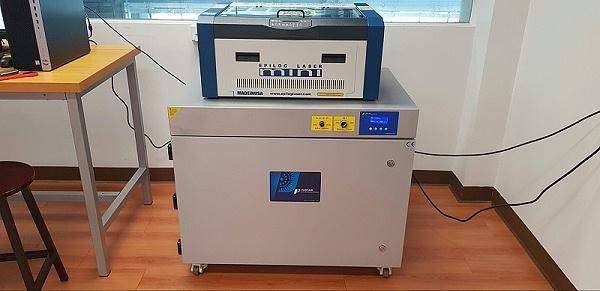 PA-700FSR-IQ with Epilog laser