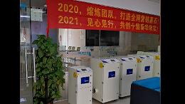 工业脉冲集尘器-粉尘集尘器-执信环保集尘设备厂家直销!