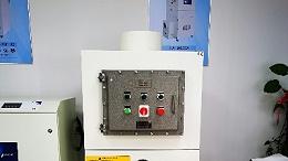 工业脉冲集尘器-打磨集尘器-执信环保科技厂家直销!