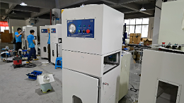 移动式收尘器,移动式集尘机,执信环保品质生产厂家