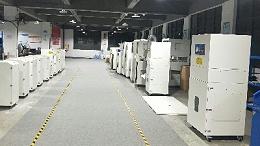 执信环保,移动式收尘器,移动式集尘机,更安全,更高效,更环保!