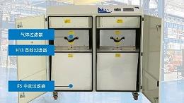 与烟雾过滤器时代共同进步,执信环保激光打标烟雾过滤器!