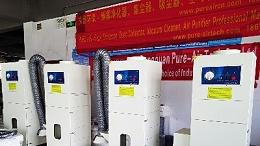 电焊车间有害烟尘治理,执信环保脉冲滤筒除尘器净化烟尘!