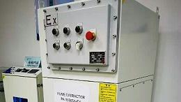 工业移动式吸尘器-工业移动烟雾净化器-执信环保净化烟尘污染!