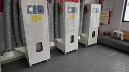 执信环保移动式焊接除尘设备,焊接烟尘污染处理设备厂家!