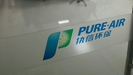 东莞工业除尘,分体式集尘器,执信环保烟尘设备制造厂家!