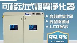执信环保工业除尘净化器,工业加工粉尘污染处理设备制造!