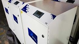 新能源烟尘净化设备,执信环保工业烟尘净化设备,净化行业烟尘!