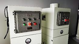 单机脉冲防爆除尘器-小型防爆除尘器-执信环保,厂家直销!