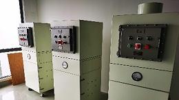 执信环保的防爆吸尘器,防爆工业吸尘器,专业车间除尘设备!
