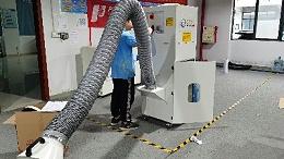 执信环保,可移动式除尘器,焊接废气收集设备,高效净化粉尘!