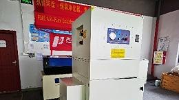 执信环保-烟雾净化器-激光雕刻烟雾净化器-多年行业研发制造!
