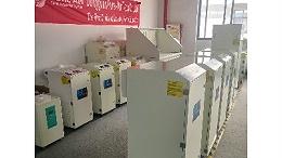 执信环保,移动除尘设备,焊烟净化设备,,专注,品质,可靠!