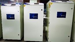 工业集尘器-工业吸尘设备-东莞执信环保厂家直销!