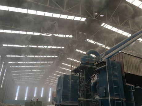 烟雾净化器厂家,车间烟雾净化器