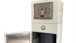 执信环保粉尘防爆设备,工业防爆除尘器,500强长期合作伙伴!