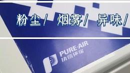 激光熔覆技术特点和难点,执信环保激光熔覆烟雾过滤器。