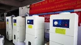 工业集尘器-工业移动吸尘器-执信环保厂家直销!